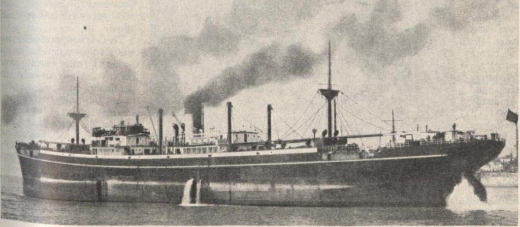 Avala ship